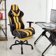 Ferghana Video Gaming Chair, (Racing Yellow)