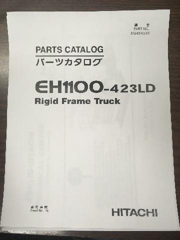 Hitachi EH1100-423LD Rigid Frame Truck Parts Catalog 6324316055 Book
