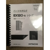 Hitachi EX120-5 Parts Catalog P1C1ML11 Book