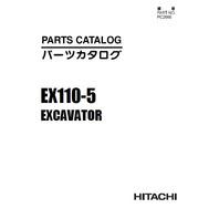 Hitachi EX120-5 Parts Catalog PC2666 Excavator Book Manual