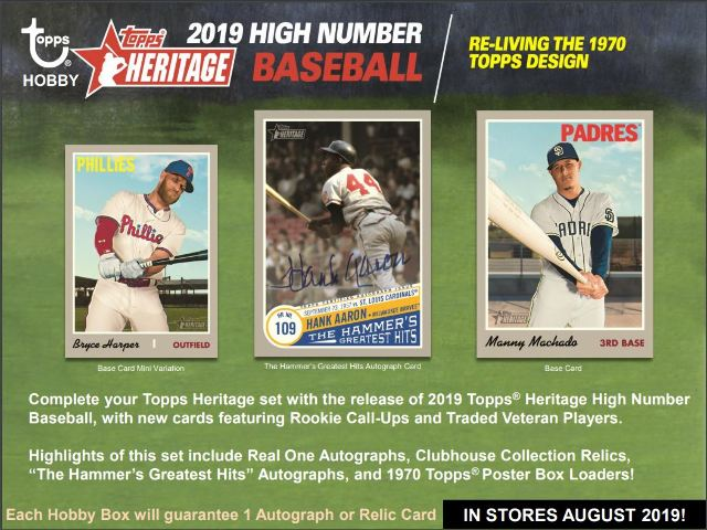 2019 Topps Heritage High Number Baseball Hobby 24 Pack BOX (Factory Sealed)