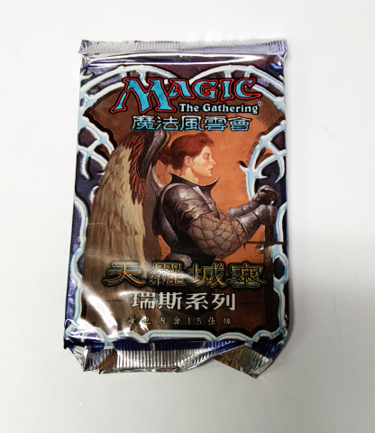 1997 Magic the Gathering MTG Stronghold Booster Pack Chinese Sealed