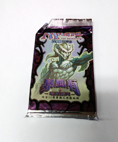 1997 Magic the Gathering MTG Rath Cycle Tempest Booster Pack Chinese Sealed