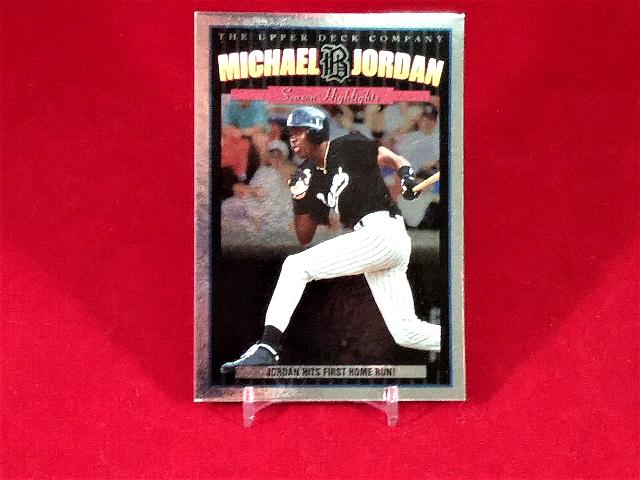 1995 Upper Deck Minors Michael Jordan Foil Jumbos 4 Cards #MJ1-MJ4 Baseball