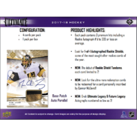 2017/18 Upper Deck Ultimate Collection Hockey Hobby Box (Sealed) 17/18