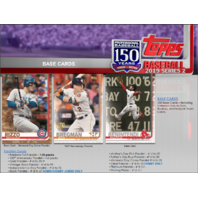 Three (3) 2019 Topps Series 2 Baseball Hobby 14 Card PACK (Sealed)(Random)
