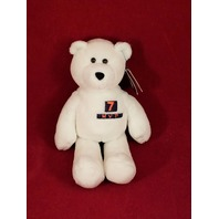 Limited Treasures John Elway #7 White Beanie Plush Bear MVP Denver Broncos