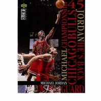 1995-96 Upper Deck Collector's Choice MICHAEL JORDAN He's Back 5 Card Set