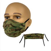 Vanguard OCP JERSEY KNIT COTTON YOUTH FACE MASK WITH ADJUSTABLE EAR LOOPS