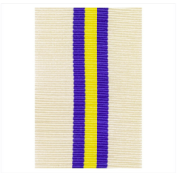 Vanguard RIBBON YARDAGE #4023
