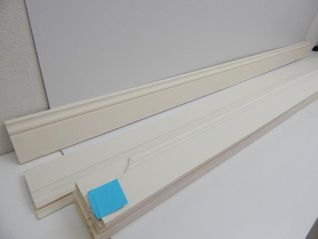 Ekena Millwork BBD05X00AB 8 ft Baseboard Moulding Factory Primed 11 Count