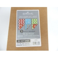 Hallmark 5JXW1630 Reversible Christmas Wrapping Paper, Pack of 3, 60 sqft 2 sets