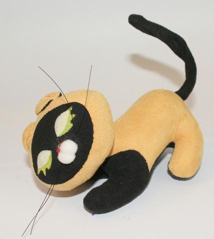 New Dream Pets Reissue by Dakin Siamese Kitten Kitty Cat