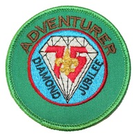 Adventurer Diamond Jubilee 75 Boy Scout Uniform Patch