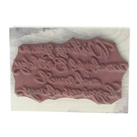 Hero Arts Wishing you a Wonderful Birthday Wooden Rubber Stamp