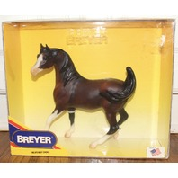 Dark Mahogany Breyer Horse Best Choice Stallion #975 Made in the USA