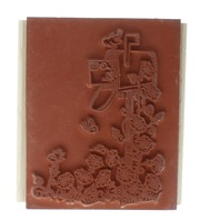 Stampin Up 1994 For You Letter and Mailbox Wooden Rubber Stamp