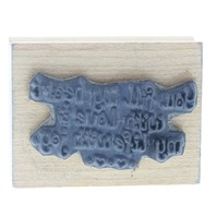 Art Impressions You Fill my Heart with Love Life with Joy Wooden Rubber Stamp