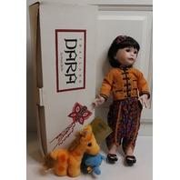 Georgetown Collection Dara Faraway Friends 1994 Doll original Box Sissel Skille