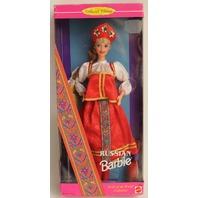 Barbie Dolls of the World Mattel Russian Russia New Mint in Original Box