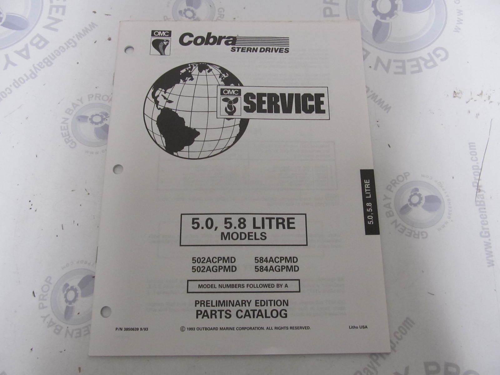 Omc Cobra 5 8 Manual