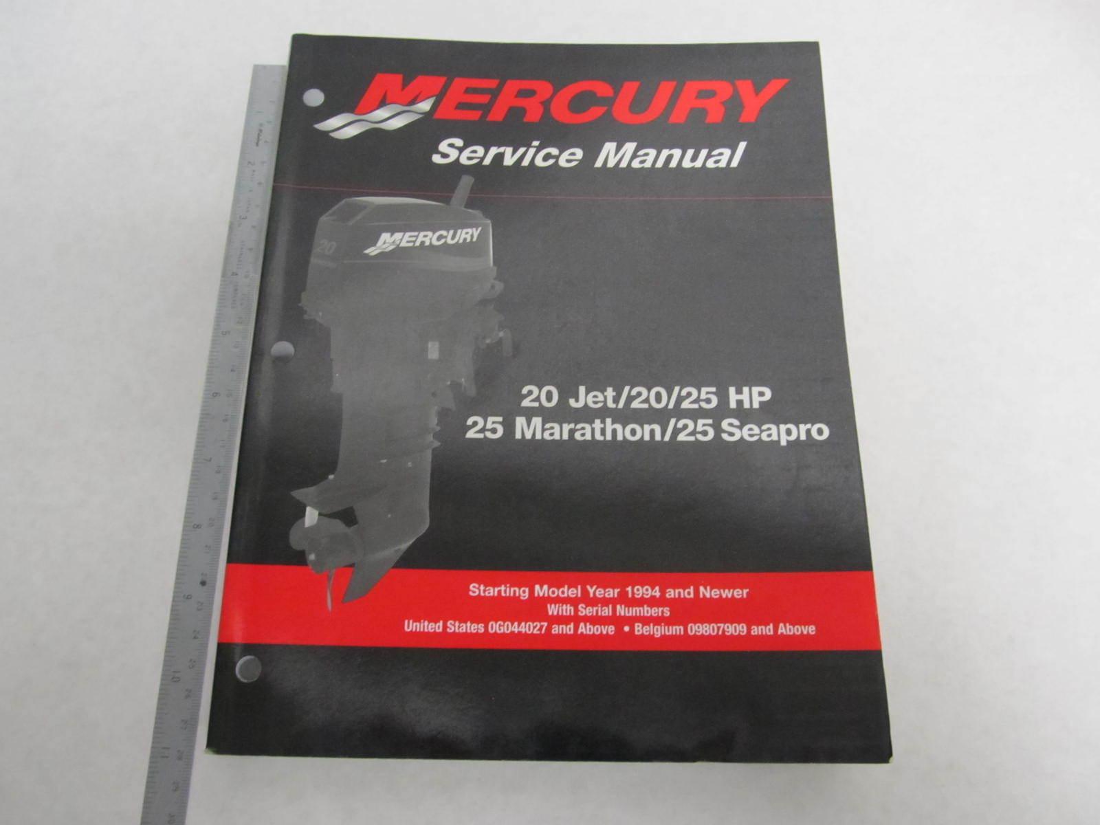 1985 Mercury 25 hp Manual efi Service Manual