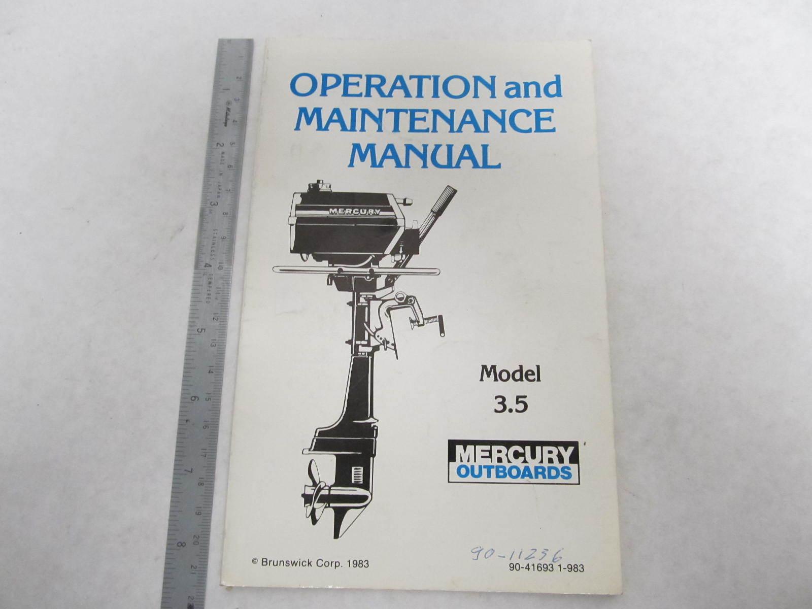 Mercury Dts Manual
