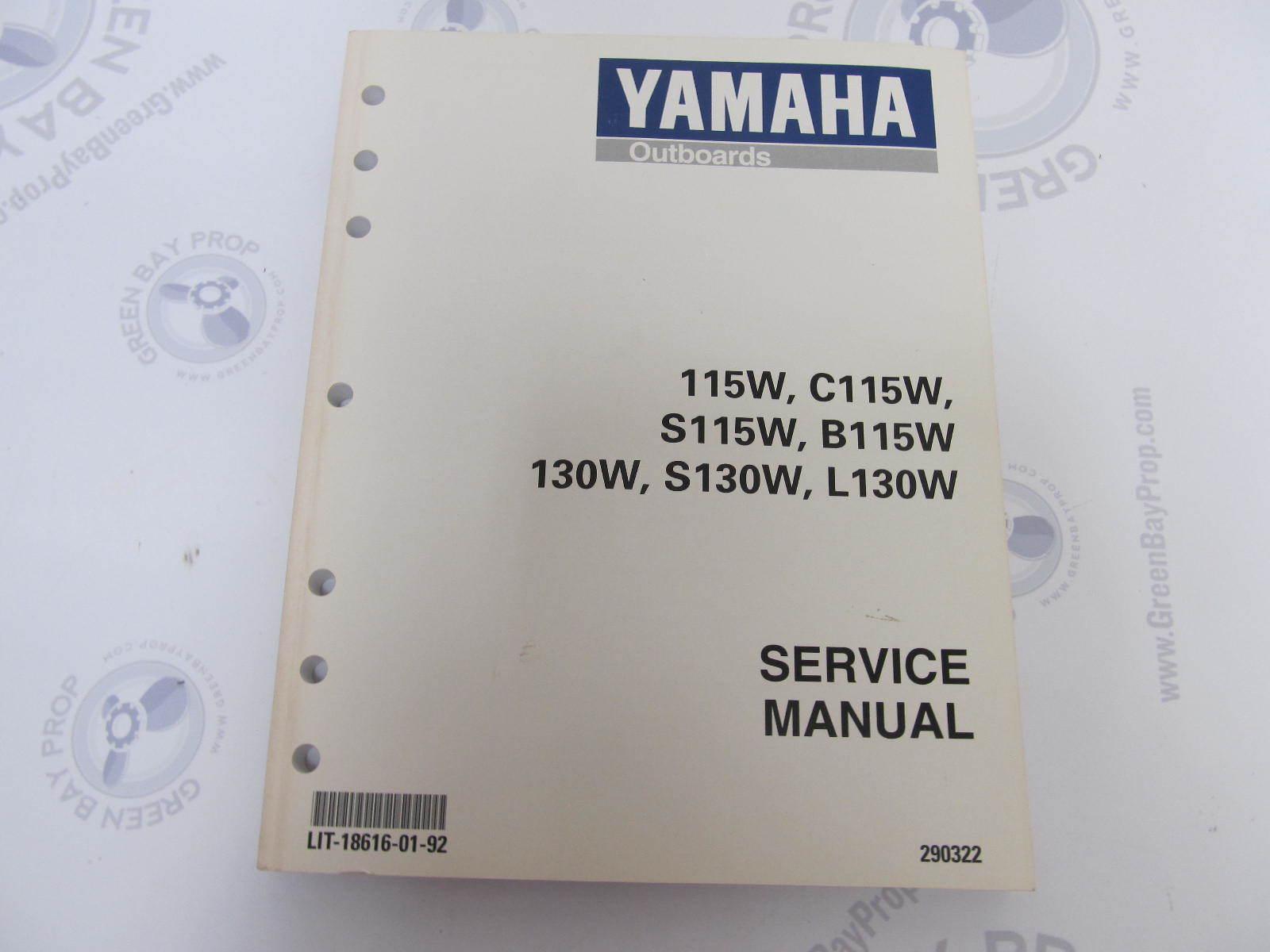 Yamaha 115 Hp outboard Manual Weight 90
