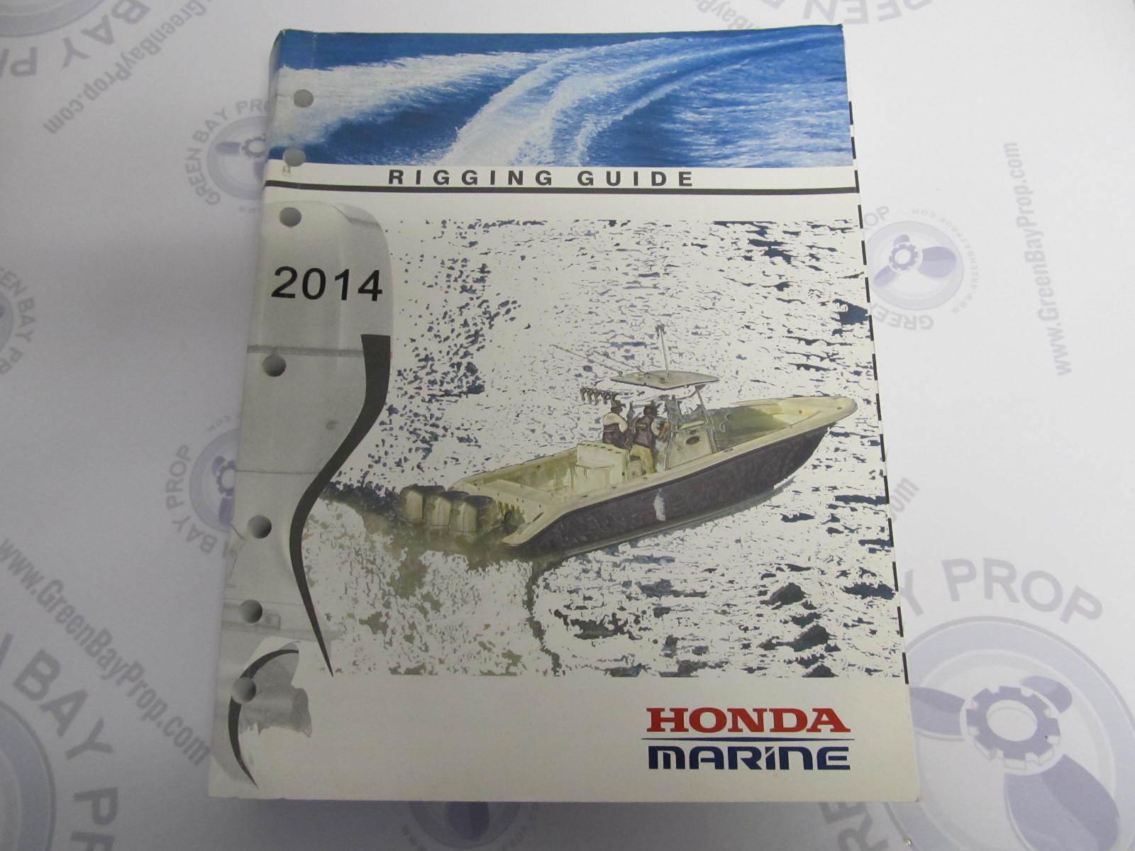 Honda outboard manuals