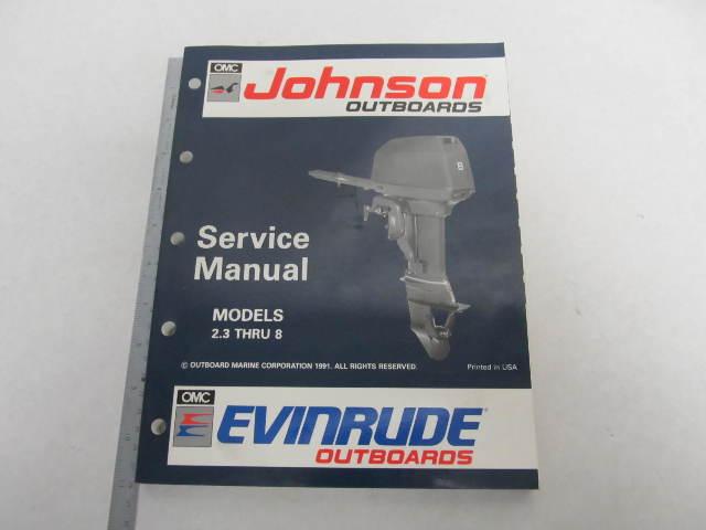 Yamaha 8 Hp Outboard Service Manual