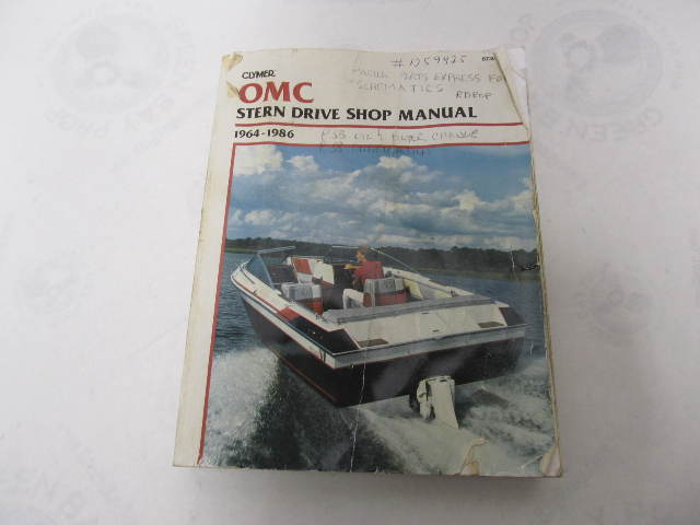 1964-1986 Clymer OMC Stern Drive Shop Service Manual
