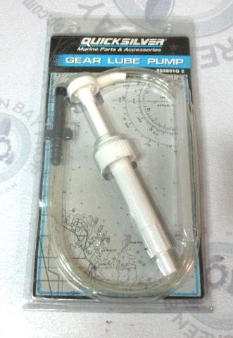 91-30500 Quicksilver Gun Grease Jiffy Luber Handi Gun Push Type 30-195