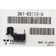 3B7-63733-0 3B7637330M Rod Snap 5-3 for Nissan/Tohatsu Outboards