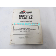 90-823225940 MerCruiser Service Manual Supplement to #17 EFI MIE 5.7L
