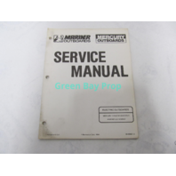 90-99987-3 Mercury Mariner Electric Outboard Service Manual 1984