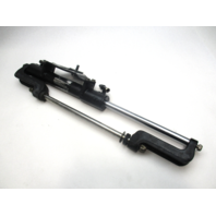 HC5342 SeaStar Hydraulic Boat Outboard Steering Cylinder Front Mount
