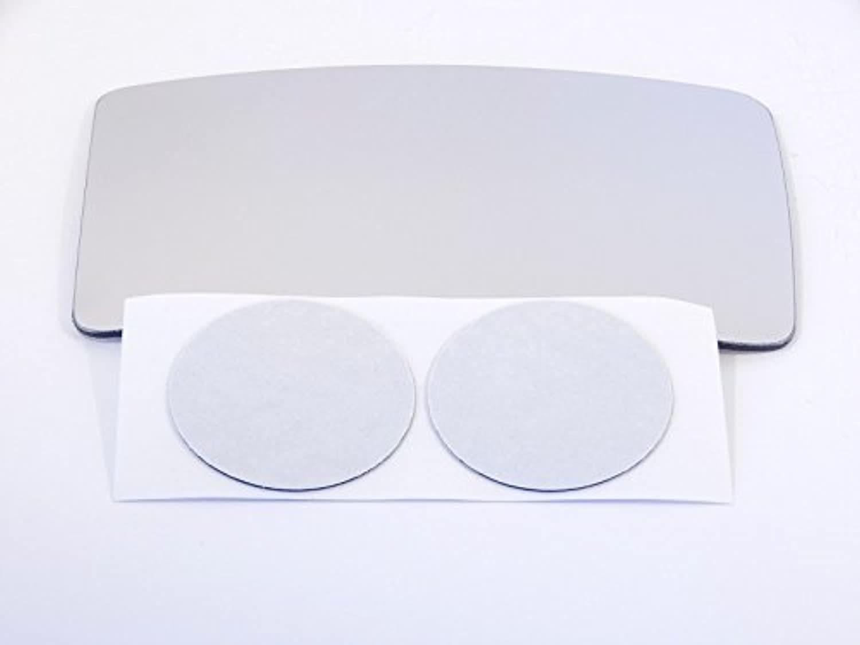 Fits 08-15 Super Duty F250 F350 F450 Left Driver Lower Mirror Glass Lens
