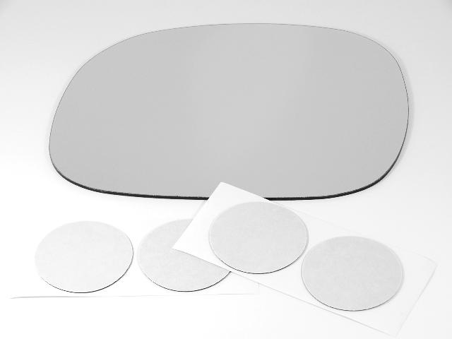 Fits 97-03 F150, 97-99 F250, F350, 97-02 Navigator Expedition Left Mirror Glass