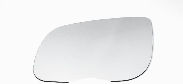 Fits 15-19 Kia Sedona Left Driver Heated Mirror Glass Lens w/ Adhesive