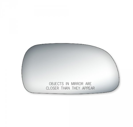Fits 93-97  Corolla Right Pass Convex Mirror Glass Lens w/ Adhesive