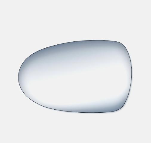For 98-01 Altima, 95-99 Sentra, 200SX Left Driver Mirror Glass Lens w/Adhesive
