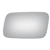 Fits 85-89 MR2 Right Pass Mirror Glass Lens w/Adhesive 2 options see details below