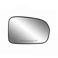 Fits 01-05 HO Civic Coupe, Sedan Right Pass Convex Mirror Glass w/ Holder