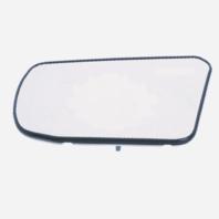 Fits  Altima Left Driver Mirror Glass w/ Rear Holder non Folding Type OE