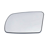 Left Driver Mirror Glass w/ Holder Fits 10-13 Altima for Folding Type OE