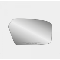 Fits 07-10 Linc MKZ 06-10 Fusion, Milan Right Pass Mirror Glass w/ Holder