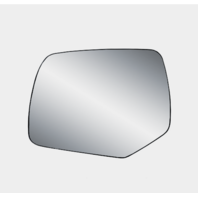 Fits 08-12 Escape Mariner Tribute Lt Driver Mirror Glass Heated w/Square Holder