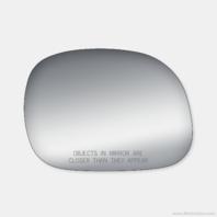 Fits 97-03 F150, 97-99 F250, F350, 97-02 Navigator Expedition Right Mirror Glass