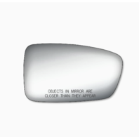 Fits 11-14 Sonata Right Pass Mirror Glass Lens  Models w/Signal in Housing