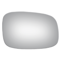 Fits 79-85 Mz RX-7, 83-85 626 Right Passenger Side Manual Mirror Glass Lens